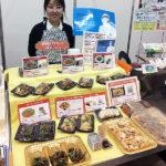 西日本春季フードコンベンション2017出展