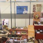 インテックス大阪にて日本アクセスさんの食品展示会