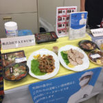 日本アクセス中部支社展示会に出展